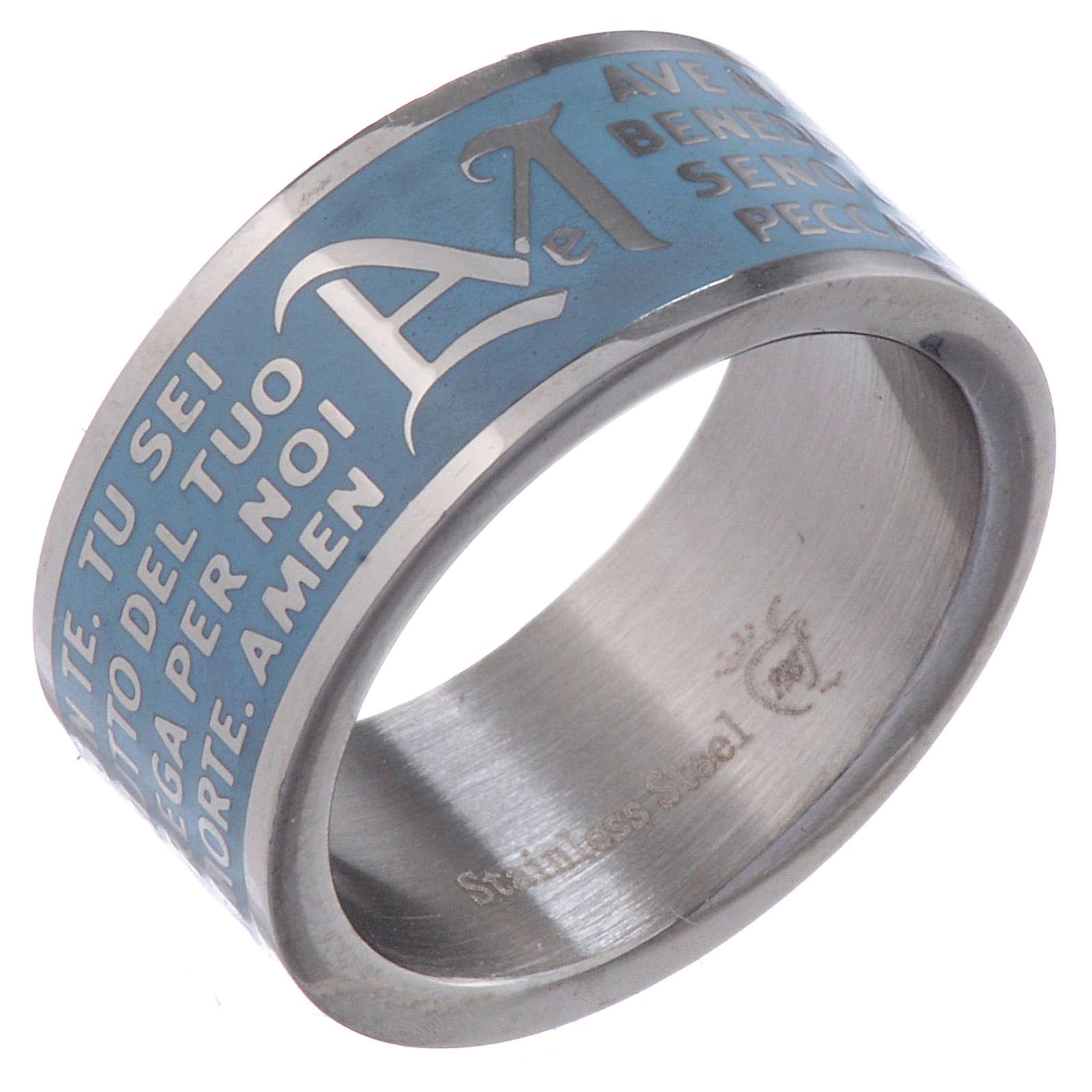 Anello Ave Maria INOX LUX Azzurro 3