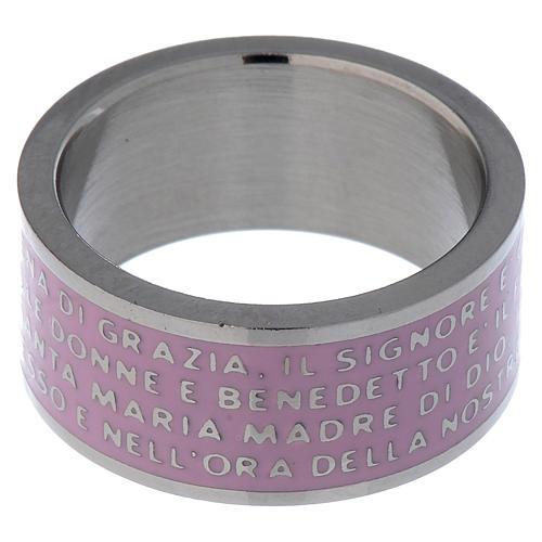 Anillo Ave María INOX LUX rosado 5