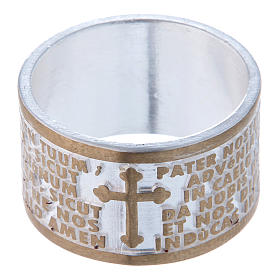 Prayer ring Our Father in Latin, bronze s2