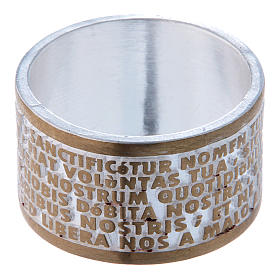 Prayer ring Our Father in Latin, bronze s3