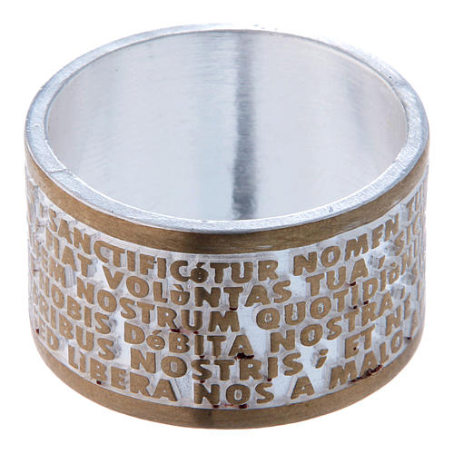 Prayer ring Our Father in Latin, bronze 3