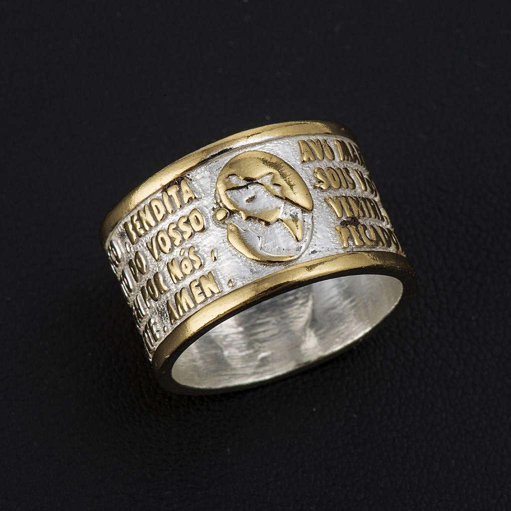 Prayer ring Hail Mary in Spanish, bronze 3