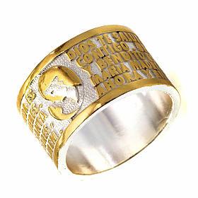 Prayer ring Hail Mary in Spanish, bronze s1