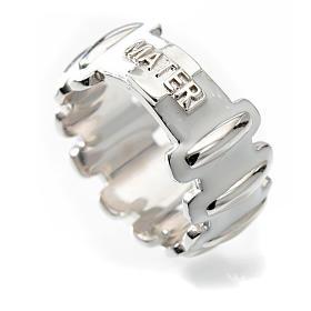 Anello rosario MATER argento 925 smaltato bianco s3