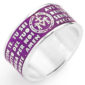 Prayer ring AMEN, Hail Mary, in purple enamel s1