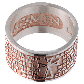 Ring AMEN Our Father ITA Silver 925, pink finish s2
