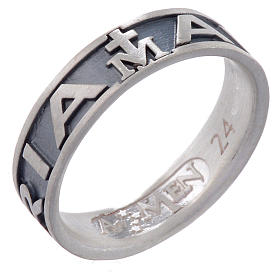 Prayer rings: Ring AMEN Hail Mary silver 925, Burnished finish
