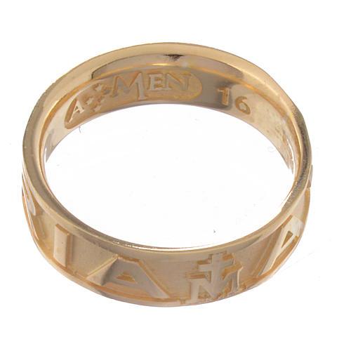 Ring AMEN Hail Mary silver 925, Gold finish 2