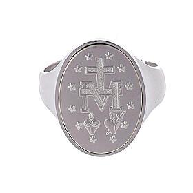 Anello medaglia Madonna Miracolosa Argento 925