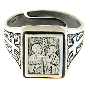 Anillo símbolo Viña del Señor plata 925 envejecida s2