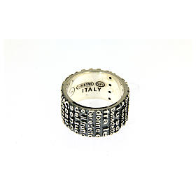 AMEN ring in 925 sterling silver, burnished with Hail Mary prayer s3