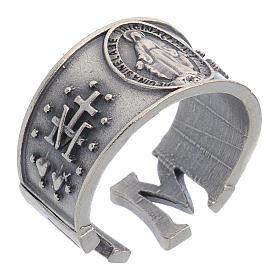 Bagues religieuses: Bague Médaille Miraculeuse zamak