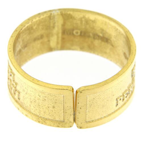 Anillo plata sterling dorada Beati gli Afflitti abierto 4