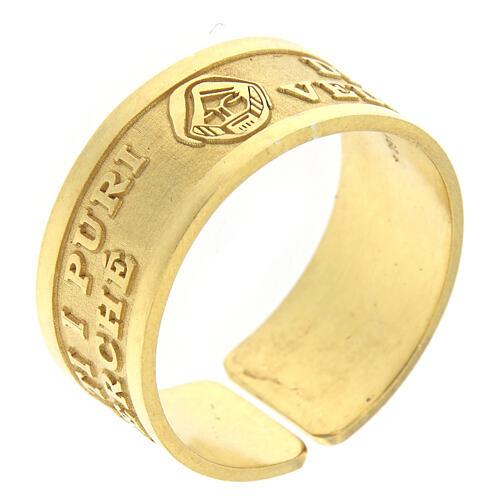 Anello Beatitudini argento 925 dorato Beati i Puri di Cuore 1
