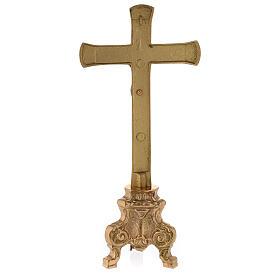 Croix pour autel base baroque laiton doré h 26 cm s5