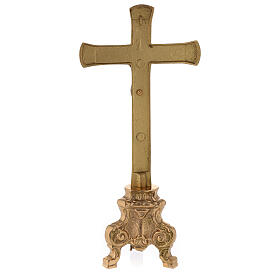 Gold plated altar cross with baroque foot h 10 in s5