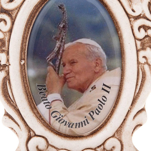 Holy water font, John Paul II 3