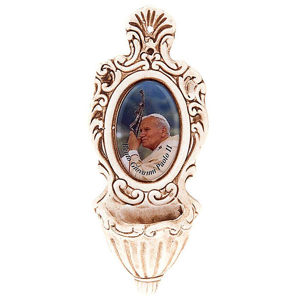 Holy water font, John Paul II 4