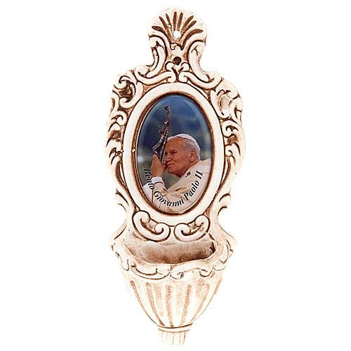Holy water font, John Paul II 1