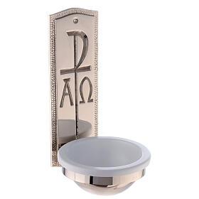 Acquasantiera XP Alfa Omega ottone nichelato 25 cm s3