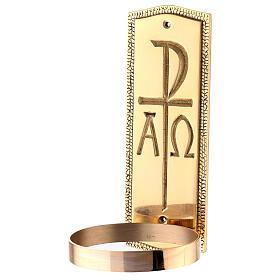 Bénitier monogramme Christ laiton doré 25 cm s3