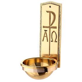 Acquasantiera monogramma Cristo ottone dorato 25 cm s2