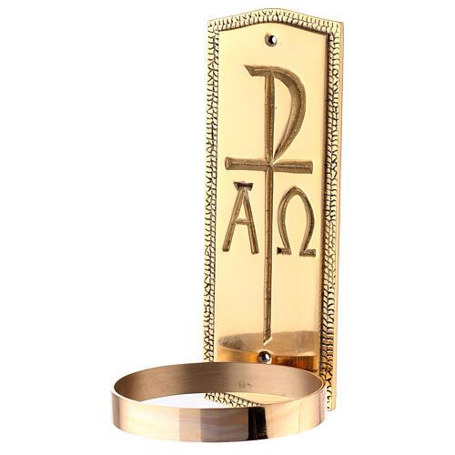 Acquasantiera monogramma Cristo ottone dorato 25 cm 3