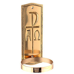 Gold plated brass Holy water font with Chi-Rho Alpha Omega 10 in s5