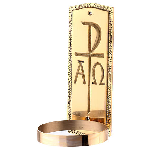Gold plated brass Holy water font with Chi-Rho Alpha Omega 10 in 3