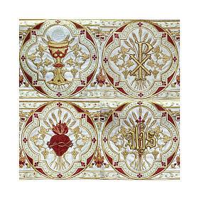 Dais procession 130x160 cm Sacré Coeur s2
