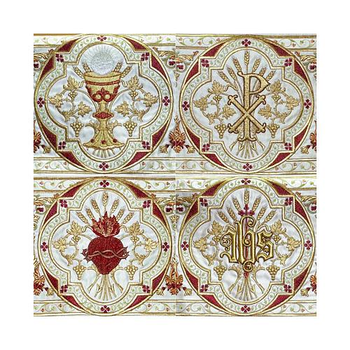 Dais procession 130x160 cm Sacré Coeur 2
