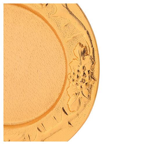 Plato comunión dorado de latón fundido 17x15 cm 2