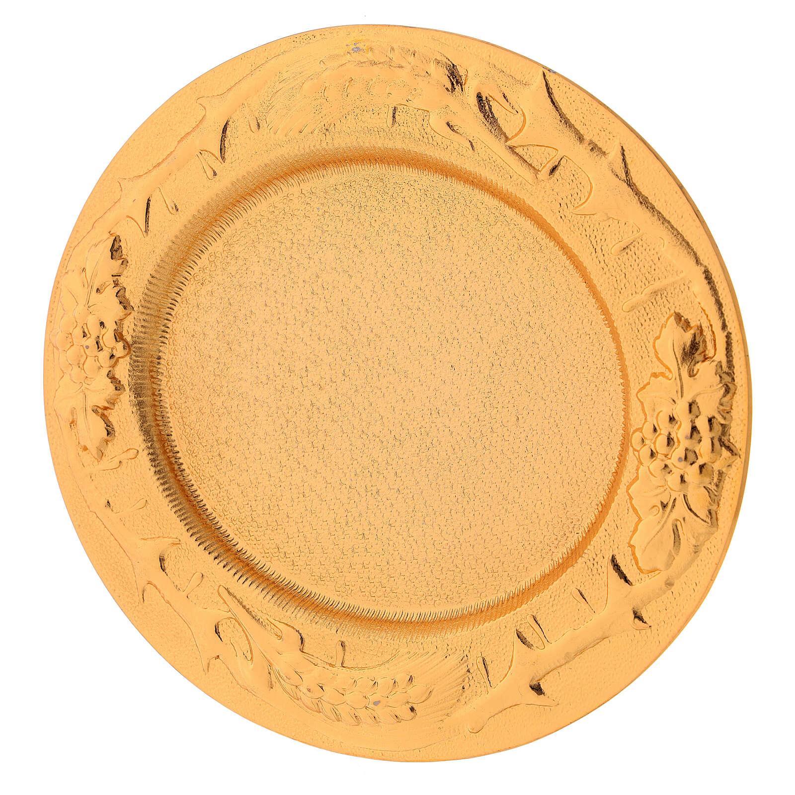 Piatto comunione dorato di ottone fuso 17x15 cm 3