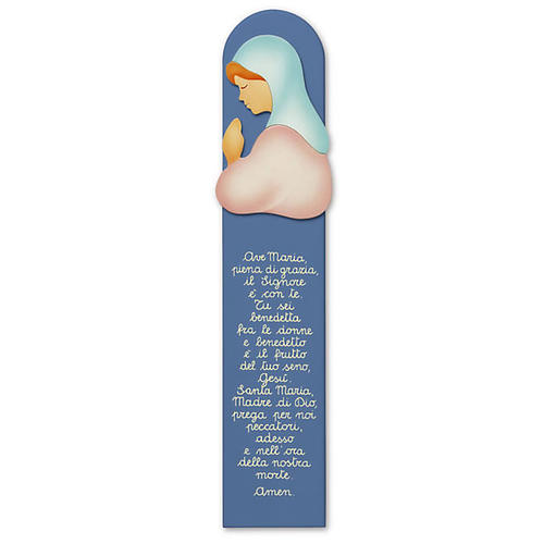 Pala preghiera Ave Maria blu 11x60 cm Azur 1