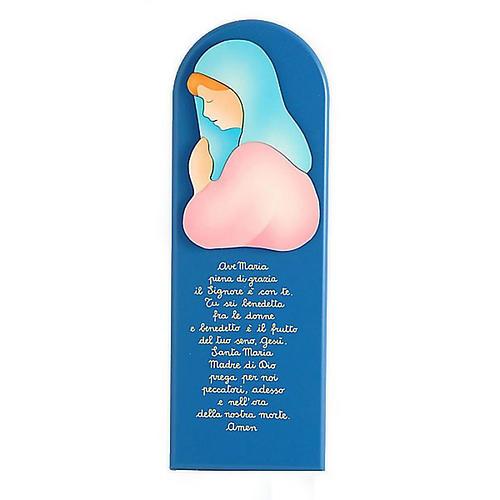 Pala preghiera Ave Maria blu 10x29cm 1