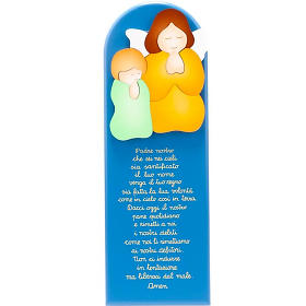 Pala cantico Padre nostro blu Azur s1