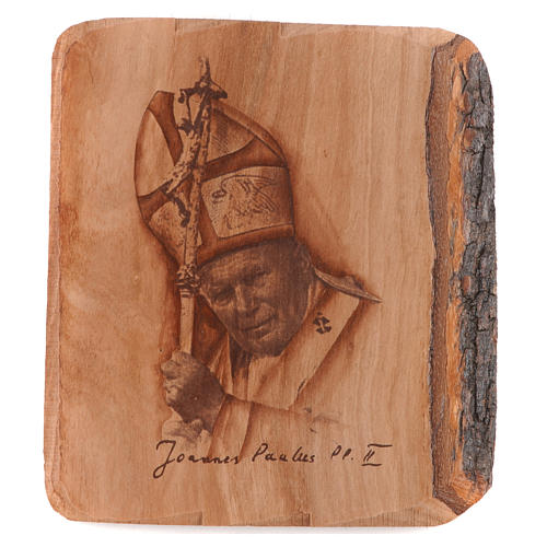 Jean Paul II sur bois d'olivier 1