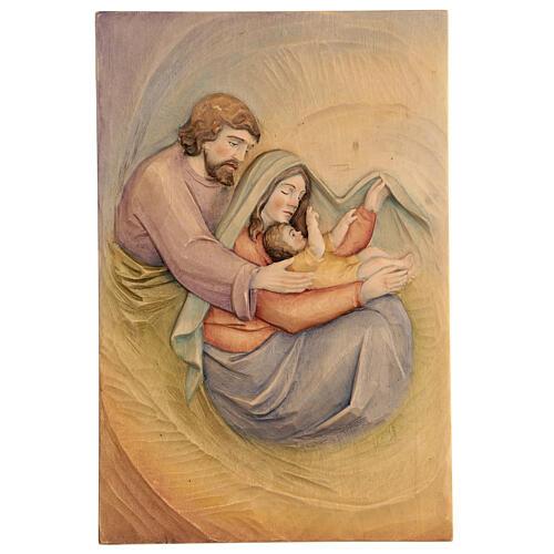 Sacra Famiglia in Lenga e colori a olio 30x20x5 cm Mato Grosso 1