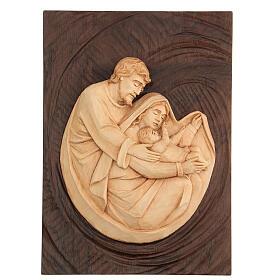 Bassorilievo Sacra Famiglia in lenga e noce 30x20x5 cm Mato Grosso s1