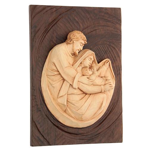 Bassorilievo Sacra Famiglia in lenga e noce 30x20x5 cm Mato Grosso 3