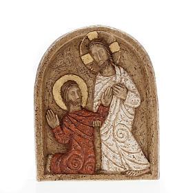 Resurrection bas relief in stone, Bethlehem monastery s1