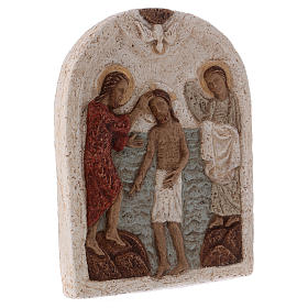 Bajorrelieve de piedra Bautismo de Cristo Bethléem s4