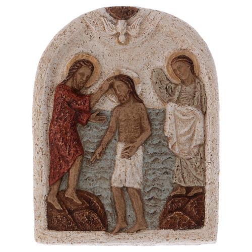 Bajorrelieve de piedra Bautismo de Cristo Bethléem 1