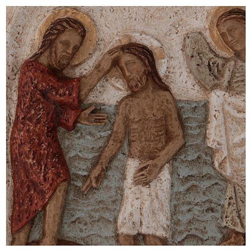 Bajorrelieve de piedra Bautismo de Cristo Bethléem 2