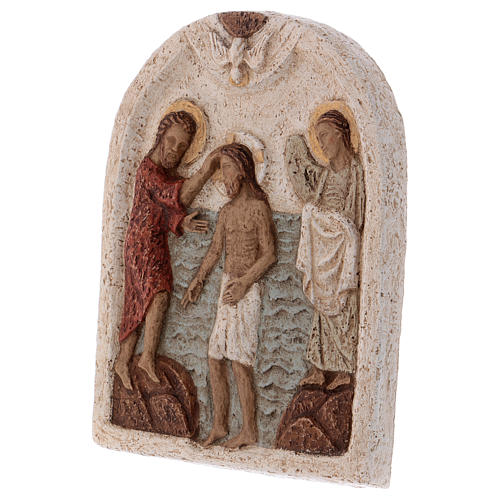 Bajorrelieve de piedra Bautismo de Cristo Bethléem 3