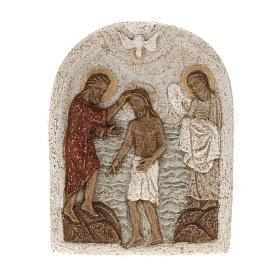 Bassorilievo pietra Battesimo di Cristo Bethléem s1