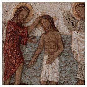 Bassorilievo pietra Battesimo di Cristo Bethléem s2