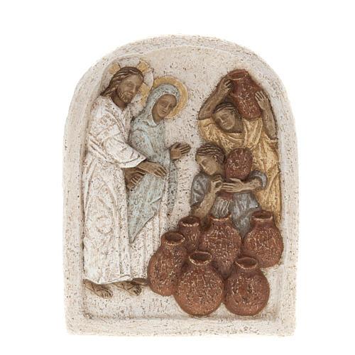 Bajorrelieve de piedra de la boda de Caná Bethléem 1