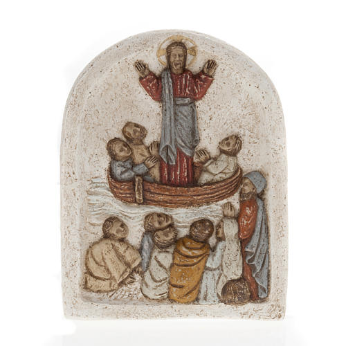 Bas relief in stone, Jesus with his disciples, Bethlehem 1