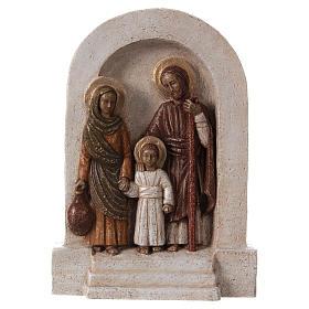 Bassorilievo in pietra Sacra Famiglia 30x20 cm s1